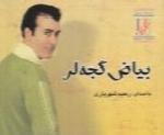 رحیم شهریاری - آلبوم بیاض گجه لرRahim Shahriary