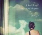 سیرکو کافه - آلبوم شعر و نقاشCirco Cafe
