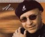 عطا - آلبوم مریمAtta