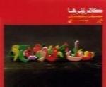 فهیم ممتازی - آلبوم کلاس اولی هاFahim Momtazi