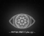 گروه پالت - آلبوم تک ترانه هاPallett Band