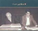 محمدرضا شجریان - آلبوم بیاد پدر ( تلاوت قرآن )Mohammad Reza Shajarian