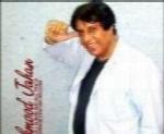 محمود جهان - آلبوم بندرگاه عشقMahmoud Jahan