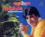 محمود جهان - آلبوم داغت نبینومMahmoud Jahan