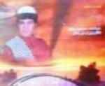 محمود جهان - آلبوم هله دانMahmoud Jahan
