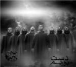 گروه دارکوب - آلبوم تک ترانه هاDarkoob Band