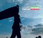 سالار - آلبوم تک ترانه هاSalar Biria