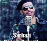 حسین حامد - آلبوم تک ترانه هاHosein Hamed