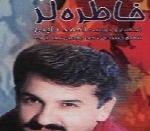 احمد نایبی - آلبوم خاطره لرAhmad Nayebi