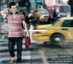عمو امید - آلبوم تک ترانه هاAmoo Omid