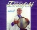 یعقوب ظروفچی - آلبوم آیریلیقYaghoub Zoroofchi
