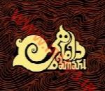 گروه داماهی - آلبوم تک ترانه هاDamahi Band