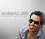 محمد سوری - آلبوم تک ترانه هاMohammad Soori
