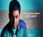 شهروز اجمالی - آلبوم خوشبخت شو اجمالیShahrouz Ejmali