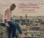 امیر تتلو - آلبوم منAmir Tataloo