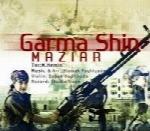 مازیار - آلبوم تک ترانه هاMaziyar