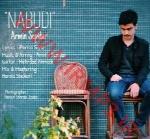 آرمین سپیدار - آلبوم تک ترانه هاArmin Sepidar