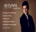آهون حاجی محمدی - آلبوم تک ترانه هاAhvan Hajimohammadi