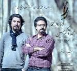 محمد ذاکر حسین - آلبوم تک ترانه هامحمد ذاکر حسین