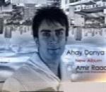امیرحسین راد - آلبوم آهای دنیاAmir Hossein Raad