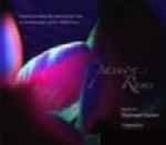 شهرام ناظری - آلبوم شور رومیShahram Nazeri