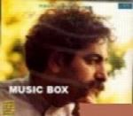شهرام ناظری - آلبوم در گلستانهShahram Nazeri