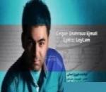 شهروز اجمالی - آلبوم خوشبخت اولShahrouz Ejmali