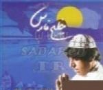 محمود جهان - آلبوم خلیج فارسMahmoud Jahan