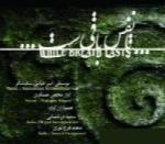 مجتبی عسگری - آلبوم تا نفس باقیستMojtaba Asgari