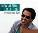 محمد سوری - آلبوم دو دلMohammad Soori