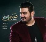 امیرحسین افتخاری - آلبوم تک ترانه هاAmirhosein Eftekhari