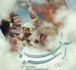 عابد درخشان - آلبوم تک ترانه هاعابد درخشان