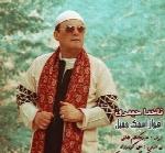ناخدا حیدری - آلبوم تک ترانه هاNakhoda Heydari