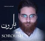 سروش - آلبوم تک ترانه هاSoroush