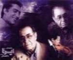 ایرج - آلبوم به یاد فردینIraj