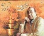 ایرج - آلبوم غزل خوانIraj