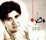 سالار عقیلی - آلبوم وطنSalar Aghili