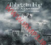 علی رضاوند - آلبوم تک ترانه ها / Ali Rezavand