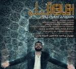 بهنام زرین - آلبوم تک ترانه هاBehnam Zarrin