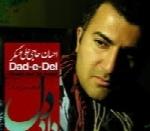 احسان حاجی علی عسگر - آلبوم تک ترانه هاEhsan Haji Ali Asgar