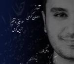 احسان کرمی - آلبوم تک ترانه هاEhsan Karami