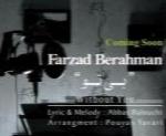 فرزاد برهمن - آلبوم تک ترانه هاFarzad Berahman
