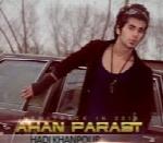 هادی خانپور - آلبوم تک ترانه هاHadi Khanpour
