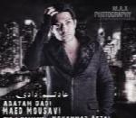 مائد موسوی - آلبوم تک ترانه هاMaed Mousavi
