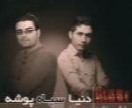 محمد خدایی - آلبوم تک ترانه هاMohammad Khodaee