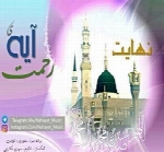 نهایت - آلبوم تک ترانه هاNahayat