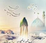 نیما خلیلی - آلبوم تک ترانه هاNima Khalili