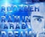 روزبه - آلبوم تک ترانه هاRoozbeh