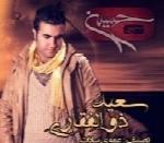 سعید ذوالفقاری - آلبوم تک ترانه هاSaeed Zolfaghari
