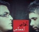 وحید خانلری - آلبوم تک ترانه هاVahid Khanlari
